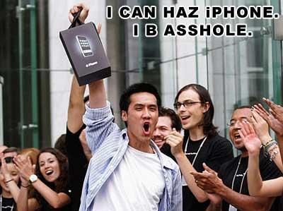 iPhone Asshole
